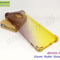 M5469-04 เคสยางกันกระแทก Xiaomi Redmi Note 9S สีดำ-เหลือง