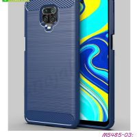 M5485-03 เคสกันกระแทก Xiaomi Redmi Note9S สีน้ำเงิน