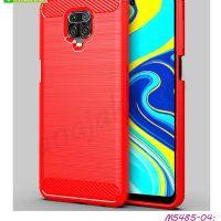 M5485-04 เคสกันกระแทก Xiaomi Redmi Note9S สีแดง