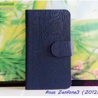 M5498-01 เคสฝาพับ Asus Zenfone3 (ZE552KL) สีน้ำเงิน