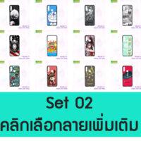 M5468-S02 เคสพิมพ์ลาย Lenovo K10 Note ลายการ์ตูน Set2 (เลือกลาย)