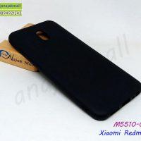 M5510-02 เคสยาง Xiaomi Redmi8a สีดำ