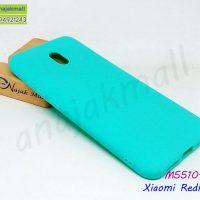 M5510-03 เคสยาง Xiaomi Redmi8a สีเขียวมินท์