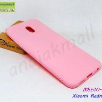 M5510-04 เคสยาง Xiaomi Redmi8a สีชมพู