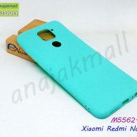 M5562-03 เคส Xiaomi Redmi Note9 ยางนิ่ม สีเขียว