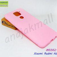 M5562-04 เคส Xiaomi Redmi Note9 ยางนิ่ม สีชมพู