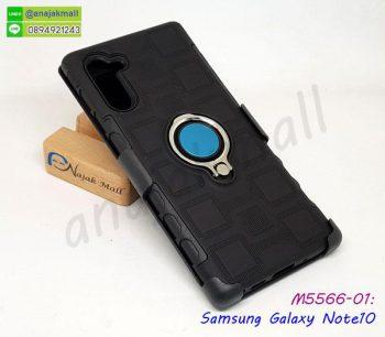 M5566-01 เคสเหน็บเอว Samsung Note10 กันกระแทก หลังแหวนแม่เหล็ก