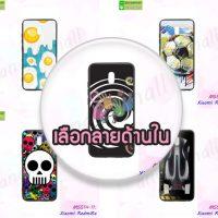 M5514 เคส Xiaomi Redmi8a พิมพ์ลายการ์ตูน (เลือกลาย)
