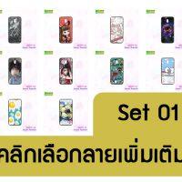 M5514-S01 เคส Xiaomi Redmi8a พิมพ์ลายการ์ตูน Set01 (เลือกลาย)