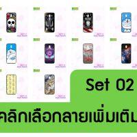 M5514-S02 เคส Xiaomi Redmi8a พิมพ์ลายการ์ตูน Set02 (เลือกลาย)