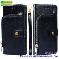 M5395-01 เคสกระเป๋า Xiaomi Mi Note10 / Note10 Pro สีดำ