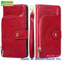 M5395-02 เคสกระเป๋า Xiaomi Mi Note10 / Note10 Pro สีแดง