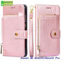 M5395-03 เคสกระเป๋า Xiaomi Mi Note10 / Note10 Pro สีชมพู