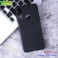 M5480-01 เคสยาง Lenovo K10 Note สีดำ