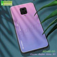 M5486-02 เคสขอบยางอะคริลิค Xiaomi Redmi Note9S / Note9 Pro Type B