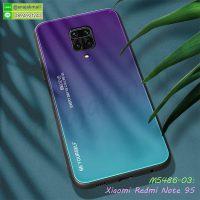 M5486-03 เคสขอบยางอะคริลิค Xiaomi Redmi Note9S / Note9 Pro Type C