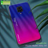 M5486-04 เคสขอบยางอะคริลิค Xiaomi Redmi Note9S / Note9 Pro Type D