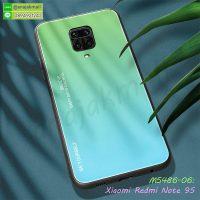 M5486-06 เคสขอบยางอะคริลิค Xiaomi Redmi Note9S / Note9 Pro Type F