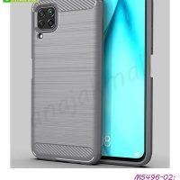 M5496-02 เคสกันกระแทก Huawei Nova7i สีเทา