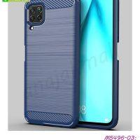M5496-03 เคสกันกระแทก Huawei Nova7i สีน้ำเงิน