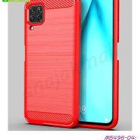 M5496-04 เคสกันกระแทก Huawei Nova7i สีแดง