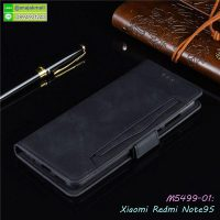 M5499-01 เคสฝาพับ Xiaomi Redmi Note9S / Note9 Pro สีดำ