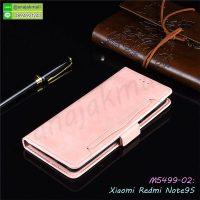 M5499-02 เคสฝาพับ Xiaomi Redmi Note9S / Note9 Pro สีชมพู