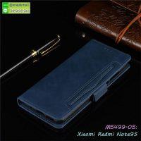 M5499-05 เคสฝาพับ Xiaomi Redmi Note9S / Note9 Pro สีน้ำเงิน