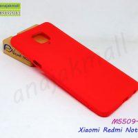 M5509-01 เคสยาง Xiaomi Redmi Note9S / Note9 Pro สีแดง
