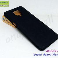 M5509-02 เคสยาง Xiaomi Redmi Note9S / Note9 Pro สีดำ