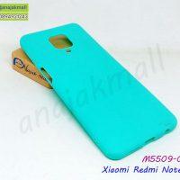 M5509-03 เคสยาง Xiaomi Redmi Note9S / Note9 Pro สีเขียว