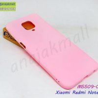 M5509-04 เคสยาง Xiaomi Redmi Note9S / Note9 Pro สีชมพู