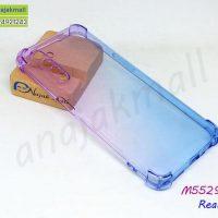 M5529-01 เคสกันกระแทก Realme6 สีม่วง-น้ำเงิน