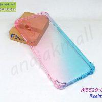 M5529-02 เคสกันกระแทก Realme6 สีชมพู-เขียว
