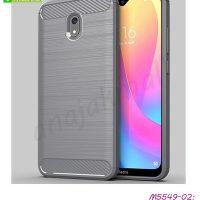 M5549-02 เคส Xiaomi Redmi8a กันกระแทก สีเทา