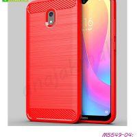 M5549-04 เคส Xiaomi Redmi8a กันกระแทก สีแดง