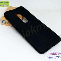 M5570-01 เคสยาง Vivo V17 Pro สีดำ