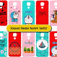 M5582-S02 เคส Xiaomi Redmi Note9 พิมพ์ลายการ์ตูน Set02 (เลือกลาย)