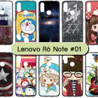 M5599-S01 เคส Lenovo A6 Note พิมพ์ลายการ์ตูน Set01 (เลือกลาย)
