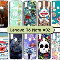 M5599-S02 เคส Lenovo A6 Note พิมพ์ลายการ์ตูน Set02 (เลือกลาย)
