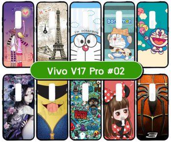 M5602-02 เคส Vivo V17 Pro พิมพ์ลายการ์ตูน Set02 (เลือกสี)
