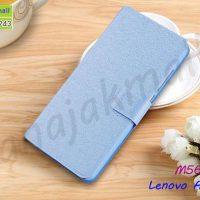 M5609-03 เคสฝาพับ Lenovo A6 Note สีฟ้า