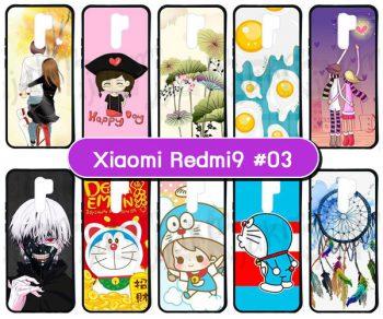 M5611-S03 เคส Xiaomi Redmi9 พิมพ์ลายการ์ตูน Set03 (เลือกลาย)