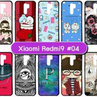 M5611-S04 เคส Xiaomi Redmi9 พิมพ์ลายการ์ตูน Set04 (เลือกลาย)