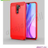 M5617-04 เคสยางกันกระแทก Xiaomi Redmi9 สีแดง