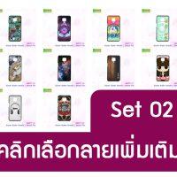 M5517-S02 เคส Xiaomi Redmi Note9S / Note9 Pro พิมพ์ลายการ์ตูน Set02 (เลือกลาย)