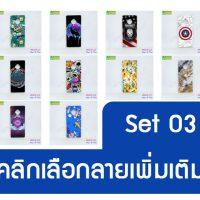 M5518-S03 เคส Vivo S1 Pro พิมพ์ลายการ์ตูน Set03 (เลือกลาย)