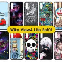 M5537-S01 เคส Wiko View 4 Lite พิมพ์ลายการ์ตูน Set01 (เลือกลาย)