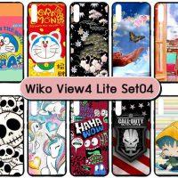 M5537-S04 เคส Wiko View 4 Lite พิมพ์ลายการ์ตูน Set04 (เลือกลาย)