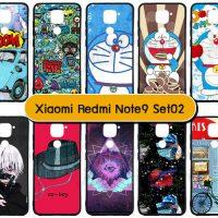 M5567-S02 เคส Xiaomi Redmi Note9 พิมพ์ลายการ์ตูน Set02 (เลือกลาย)